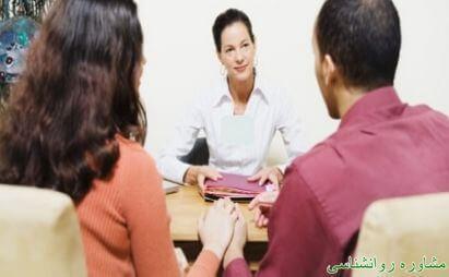 کمک مشاوره ازدواج به بهبود همسرداری