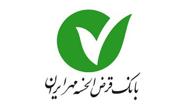 وام ازدواج بانک مهر ایران